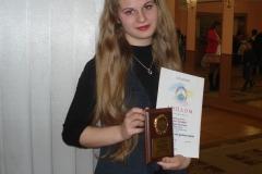 Стегура Руслана, выпускница Мончегорского политехнического колледжа – главная премия конкурса «Малый триумф» за повесть «3000 метров над уровнем моря».