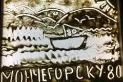 Трофимова Диана, Васильева Наташа, Тихомирова Валерия, Коновалова Алина