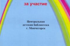foto-20-5