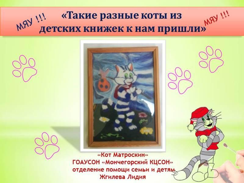 foto 1 (10)