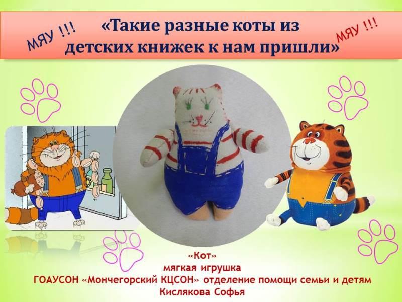 foto 1 (11)