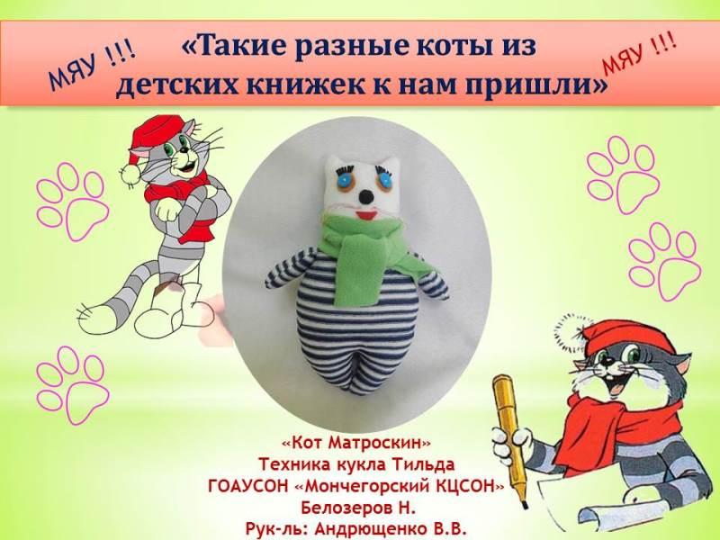 foto 1 (12)