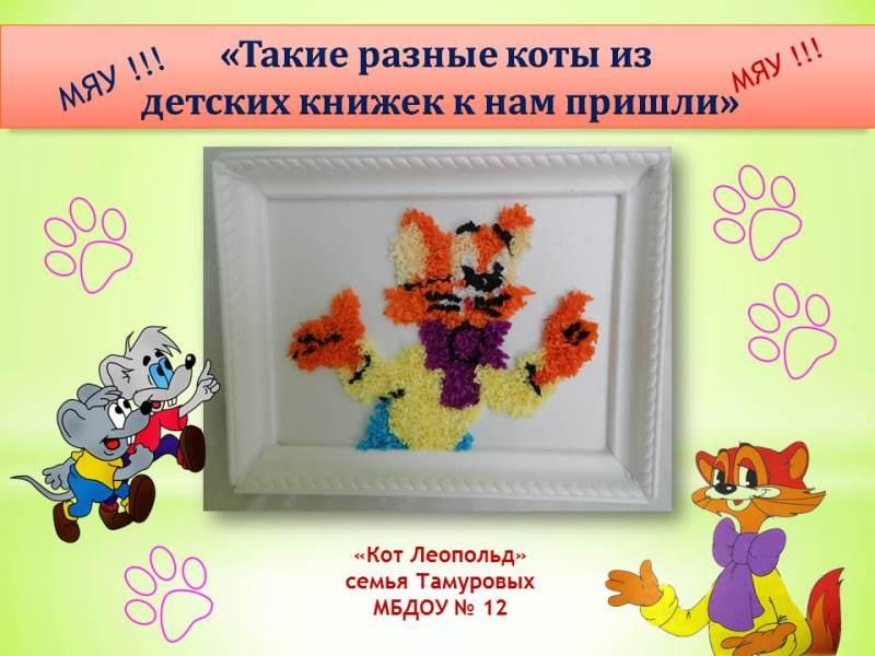 foto 1 (43)