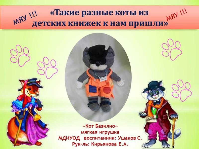 foto 1 (9)
