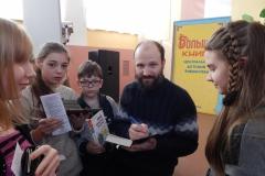 Дмитрий Емец - российский писатель-фантаст