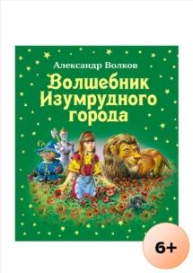 1_Volkov Aleksandr