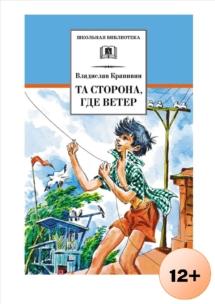 4_Krapivin Vladislav