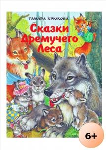 1_Kryukova