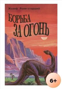 9_borba