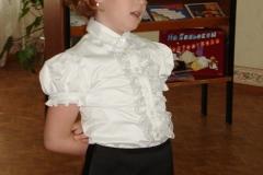Олейникова Мария 2б, лицей им. В.Г.Сизова