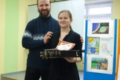 Петропуло Арина, гимназия №1, 8б класс