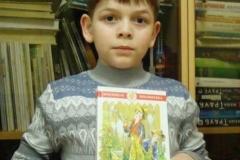 Бань Александр, ученик 4 «А» класса гимназии №1 – победитель конкурса в номинации «Приз зрительский симпатий»