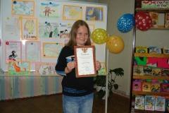 Колпакова Даша, 5 шк.5а кл., победитель в номинации «Фантазёры и мечтатели», детская экологическая библиотека