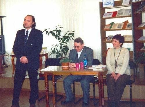 Колычев Н., Агапова Т., Елистратов О. - на встрече с читателями