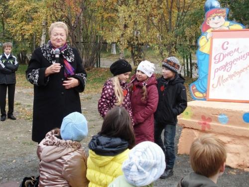 Махаева В.П., директор МОДЮБ - на на презентации Литературного парка