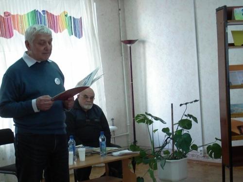 Семенов В.П., Ковалев Н.Н. - на встрече с читателями