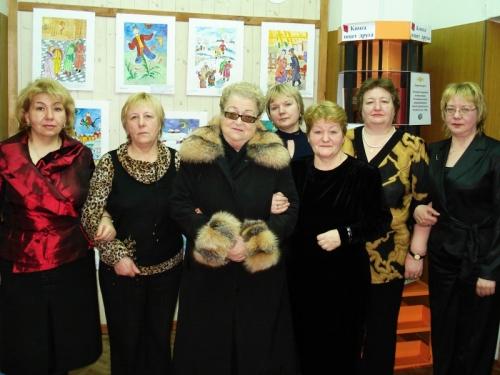 Директор МОДЮБ В.П. Махаева и представители детских библиотек Мурманской области на юбилее Центральной детской библиотеки - 2009 год